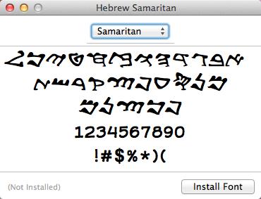 install Samaritan font